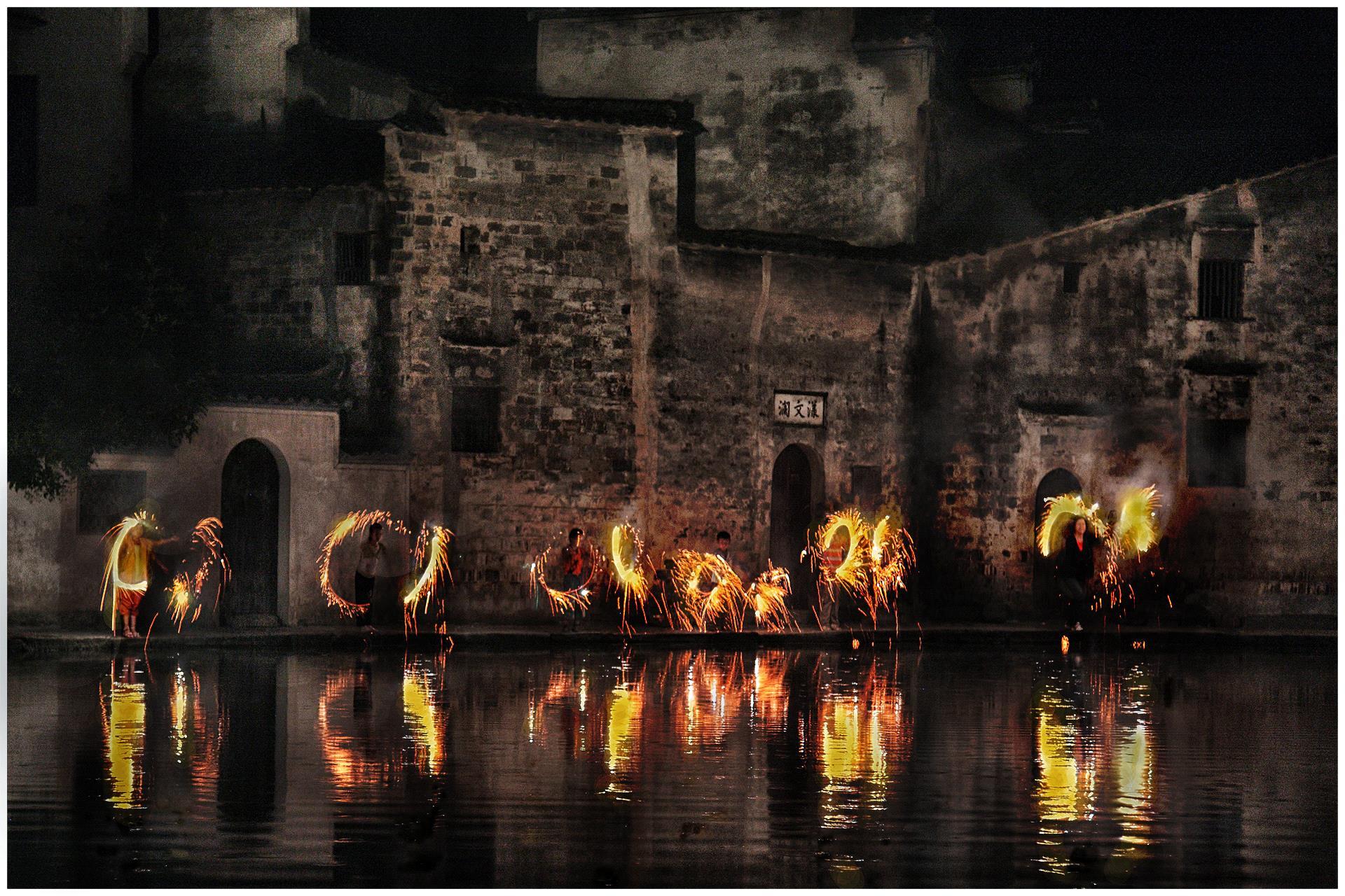 DIPA Merit Award - Thomas Lang (USA)  Firework Night In Hong Village